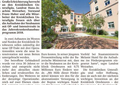 Mit freundlicher Genehmigung der Memminger Zeitung extra (19.07.2017)